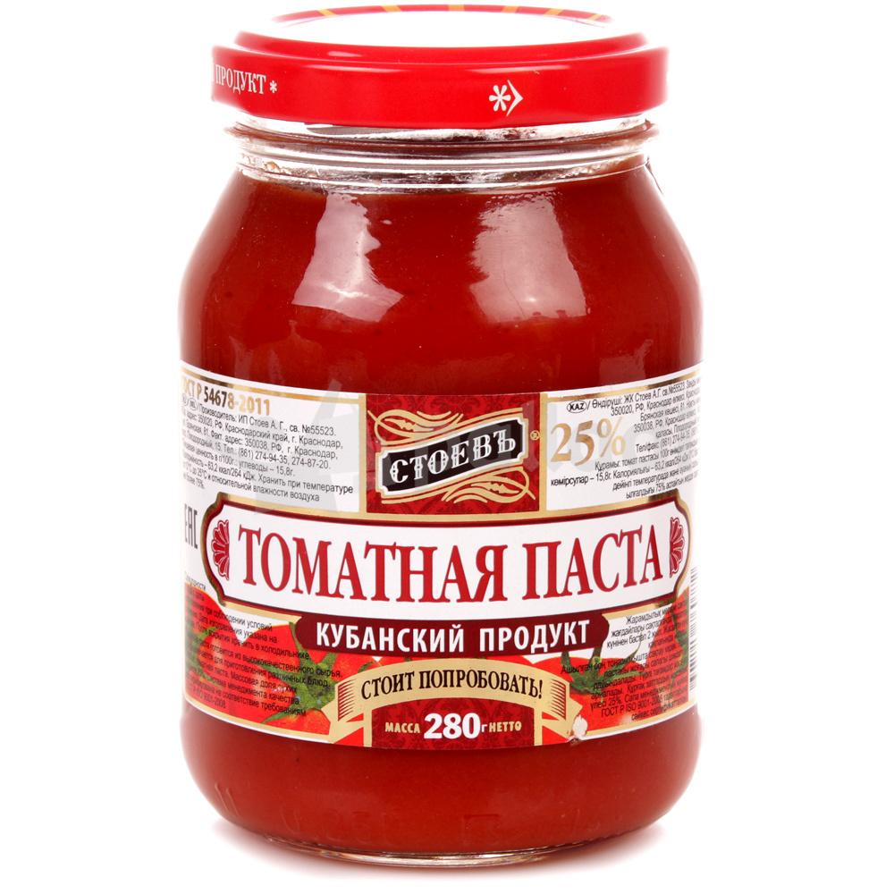 Томатная Паста На Диете. Можно ли томатную пасту на диете
