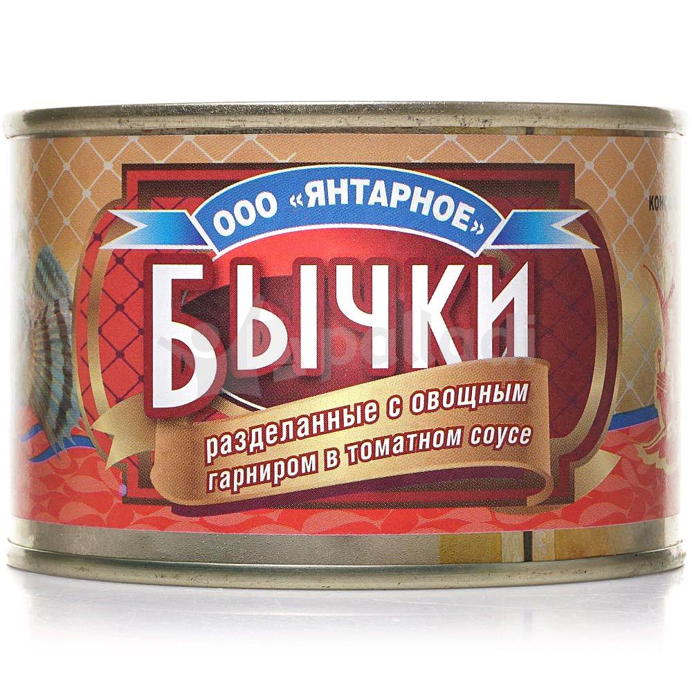 Бычки в томатном соусе диета