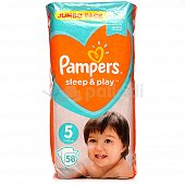 Подгузники PAMPERS Sleep and Play 5 Junior 11-18 кг 58шт.