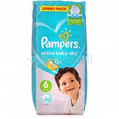 Подгузники PAMPERS Active Baby-Dry 6 Extra Large 13-18кг 52шт