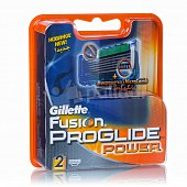 Кассеты GILLETTE Fusion Proglide Power 2шт